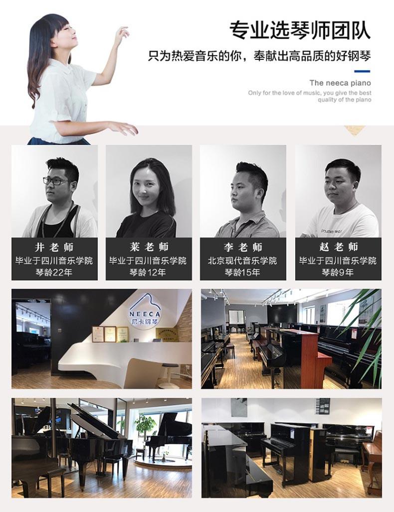 星海钢琴 UX118租赁尼卡钢琴展厅
