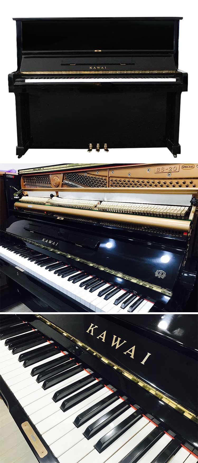 卡瓦依钢琴BS20租赁 2.jpg