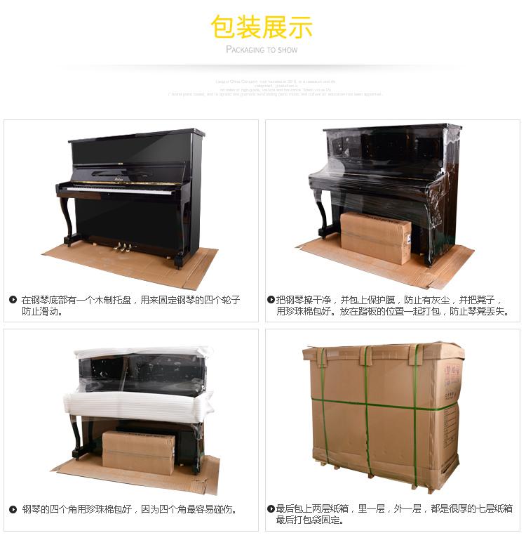 卡瓦依钢琴BS2A租赁 6.jpg