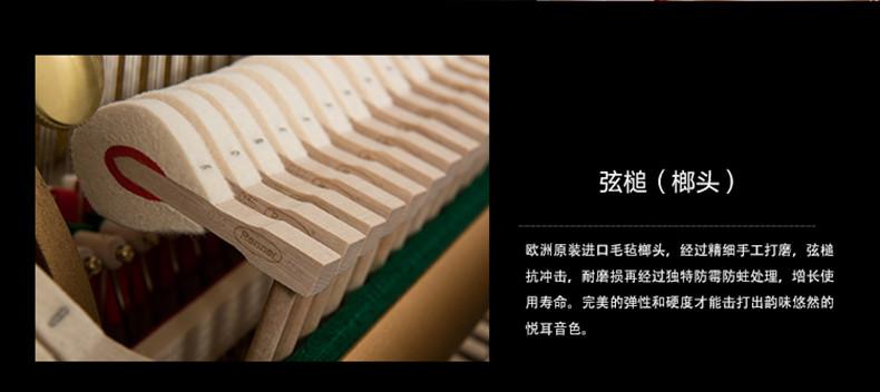 北京珠江钢琴BUP118J租赁详情 11.jpg
