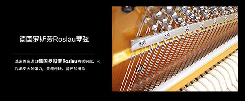 北京珠江钢琴BUP118J租赁详情 13.jpg