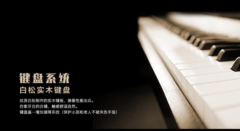 北京珠江钢琴BUP118J租赁详情 16.jpg