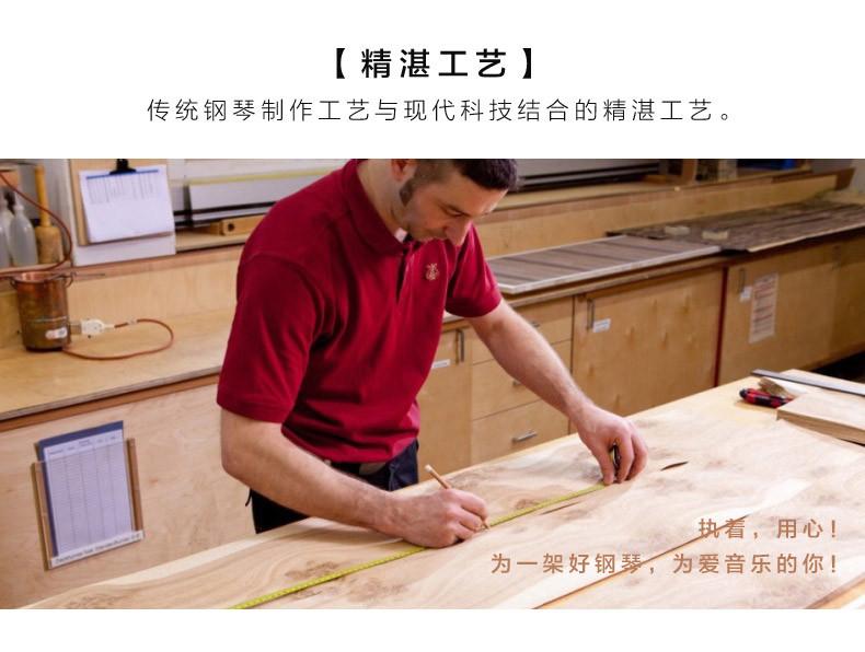 北京珠江钢琴BUP118租赁详情 05.jpg