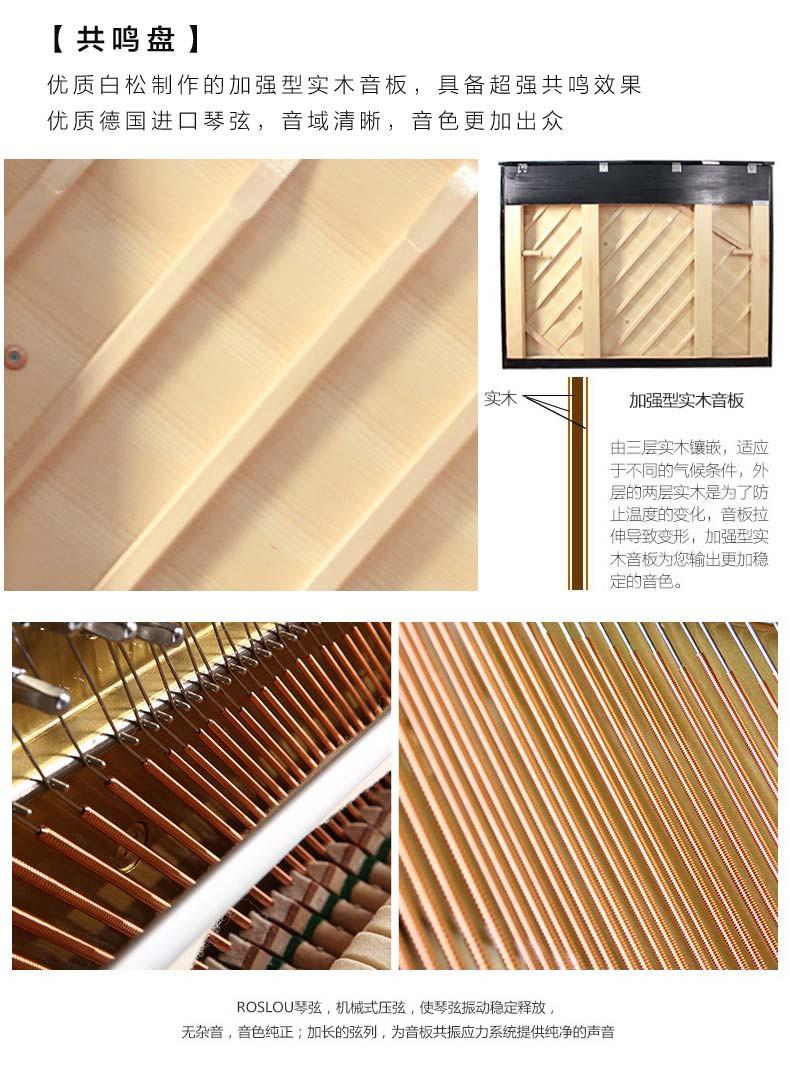 北京珠江钢琴BUP118租赁详情 06.jpg