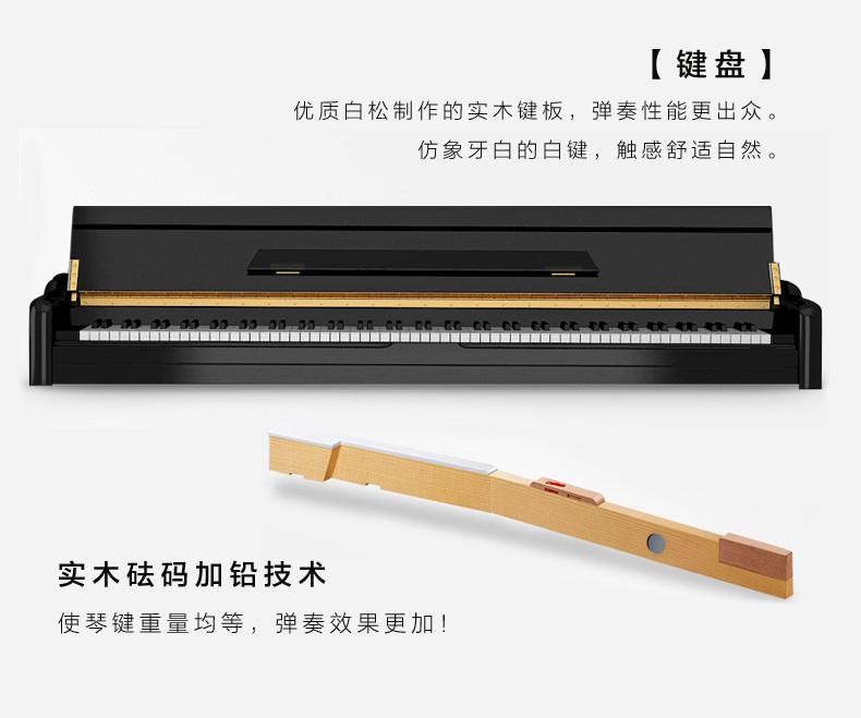北京珠江钢琴BUP118租赁详情 08.jpg