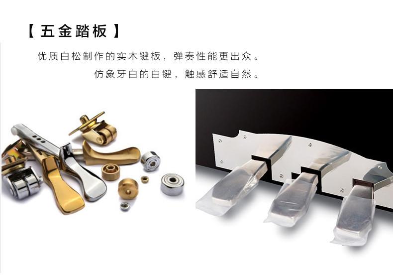 北京珠江钢琴BUP118租赁详情 09.jpg