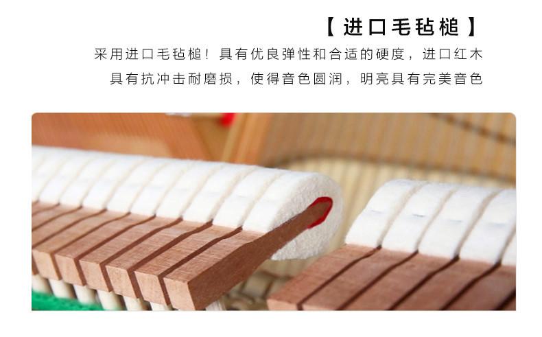 北京珠江钢琴BUP118租赁详情 10.jpg