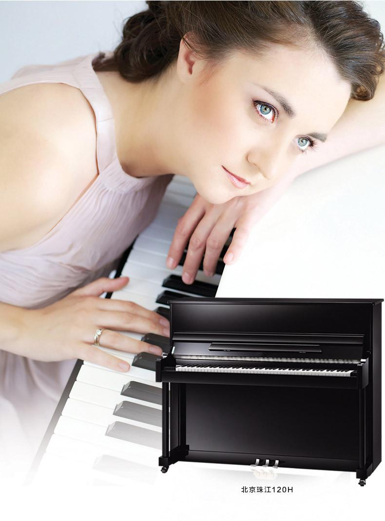 北京珠江钢琴BUP120H租赁详情 04.jpg