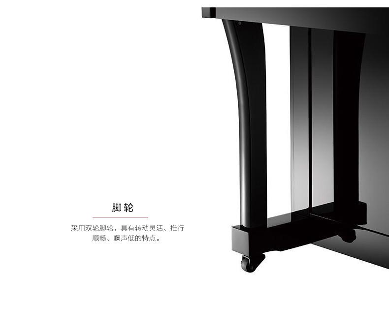 北京珠江钢琴BUP120H租赁详情 06.jpg