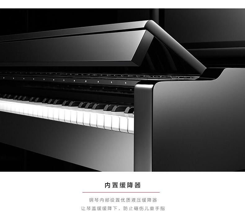 北京珠江钢琴BUP120H租赁详情 05.jpg