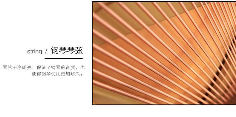 北京珠江钢琴BUP120H租赁详情 08.jpg
