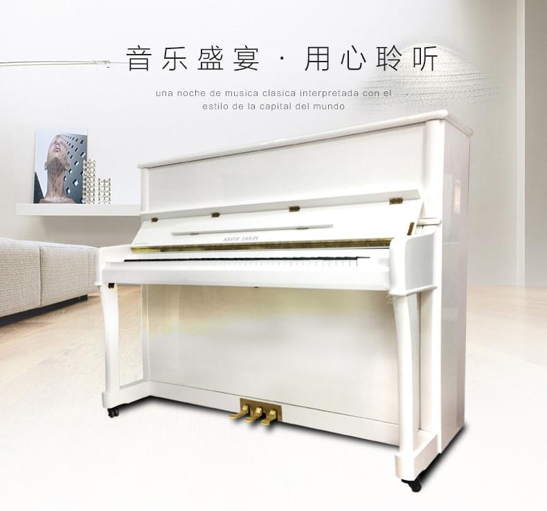 北京珠江钢琴BUP123B白色租赁详情 02.jpg