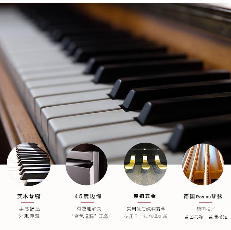 北京珠江钢琴BUP123B白色租赁详情 08.jpg