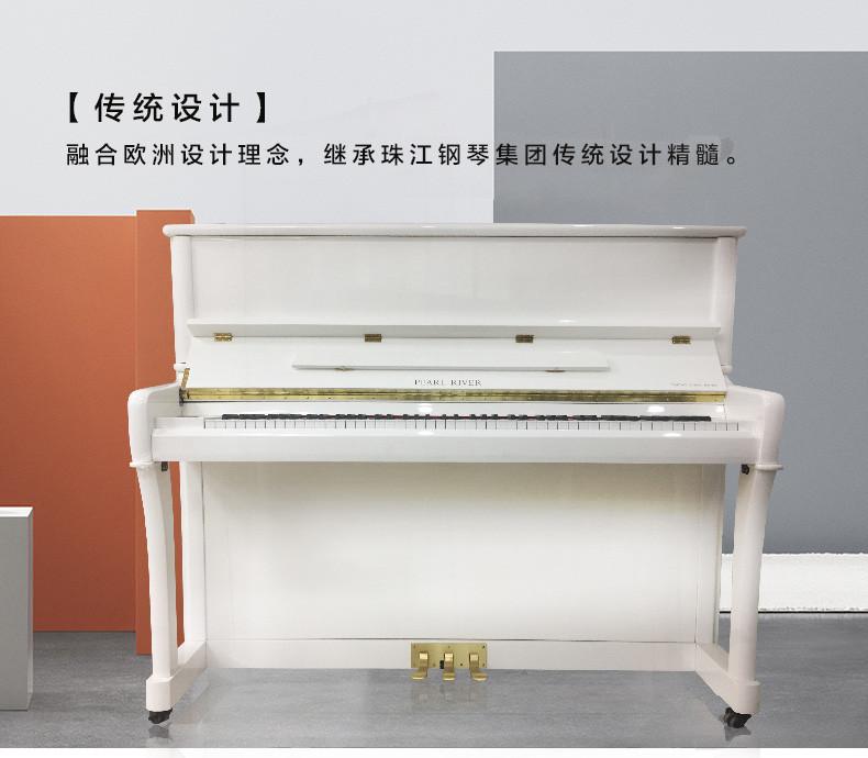 北京珠江钢琴BUP123B白色租赁详情 07.jpg
