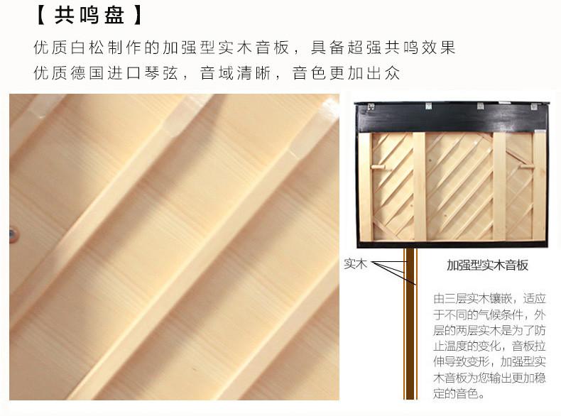 北京珠江钢琴BUP123B白色租赁详情 10.jpg
