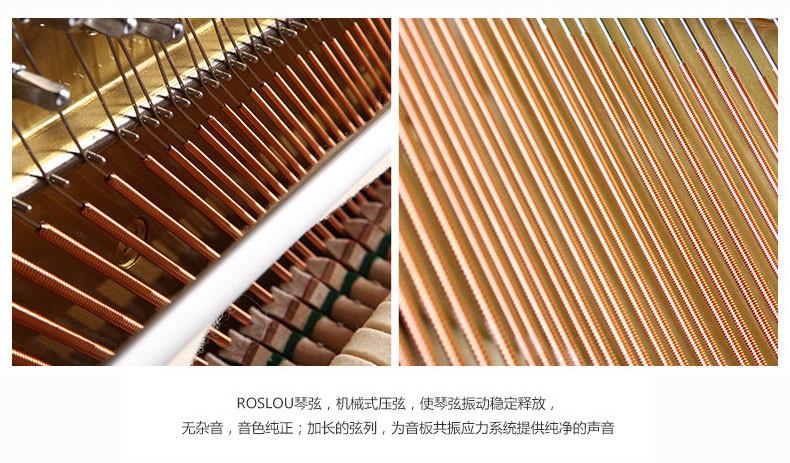 北京珠江钢琴BUP123B白色租赁详情 11.jpg