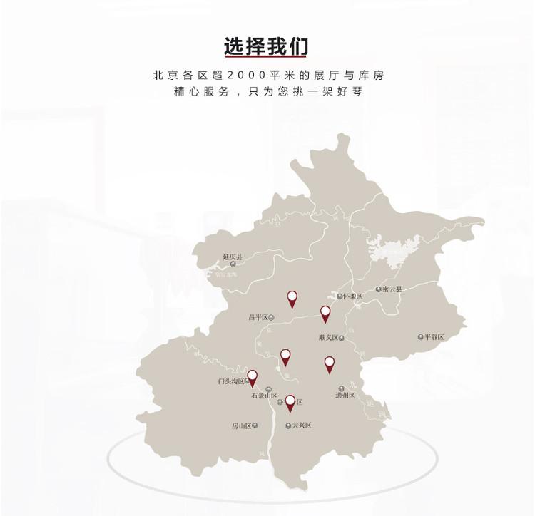 北京珠江钢琴W1租赁详情 05.jpg