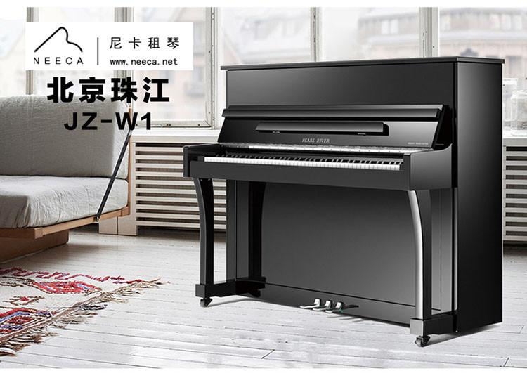 北京珠江钢琴W1租赁详情 03.jpg