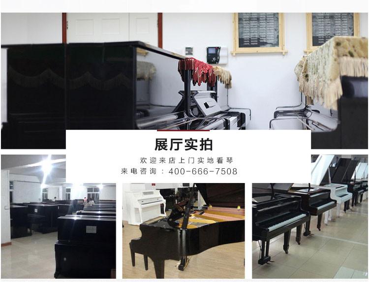 北京珠江钢琴W1租赁详情 04.jpg