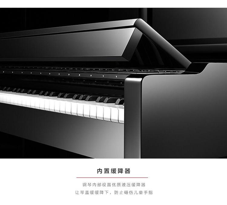 北京珠江钢琴W1租赁详情 07.jpg