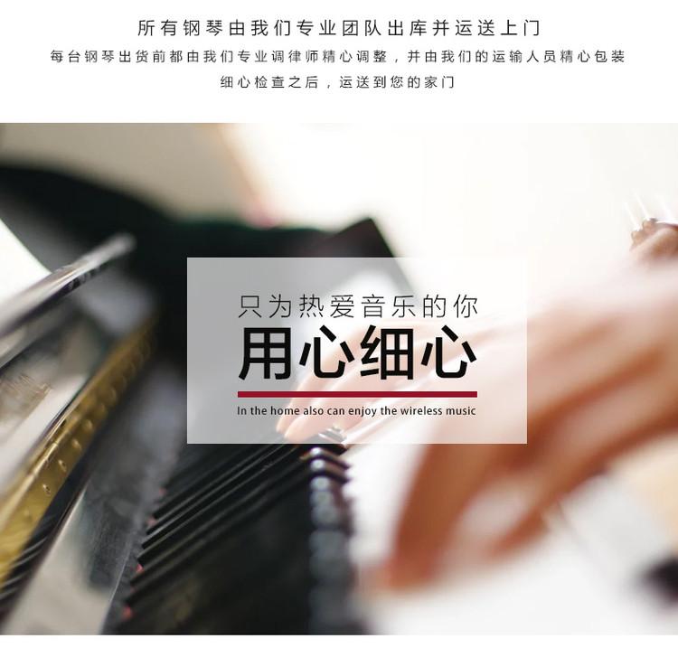 北京珠江钢琴W1租赁详情 13.jpg