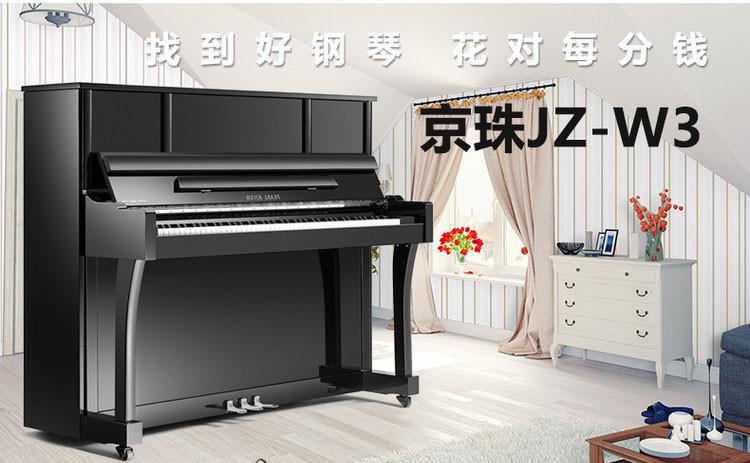 北京珠江钢琴W3租赁详情 04.jpg