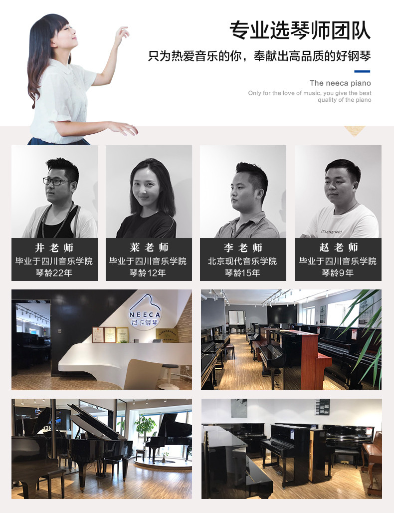 卡哇伊钢琴US50租赁详情 08.jpg