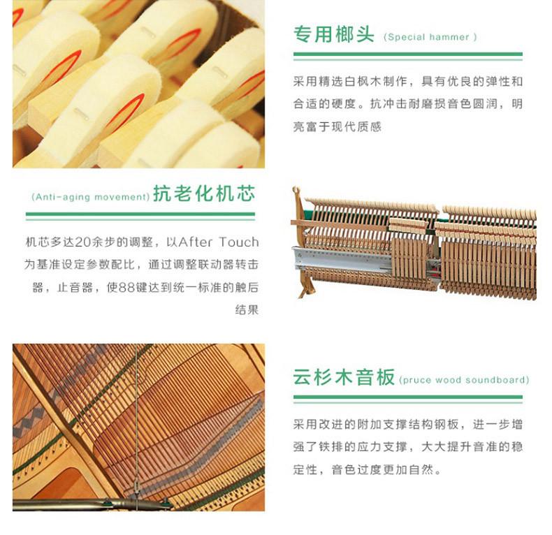 卡瓦依钢琴BL71租赁信息 05.jpg