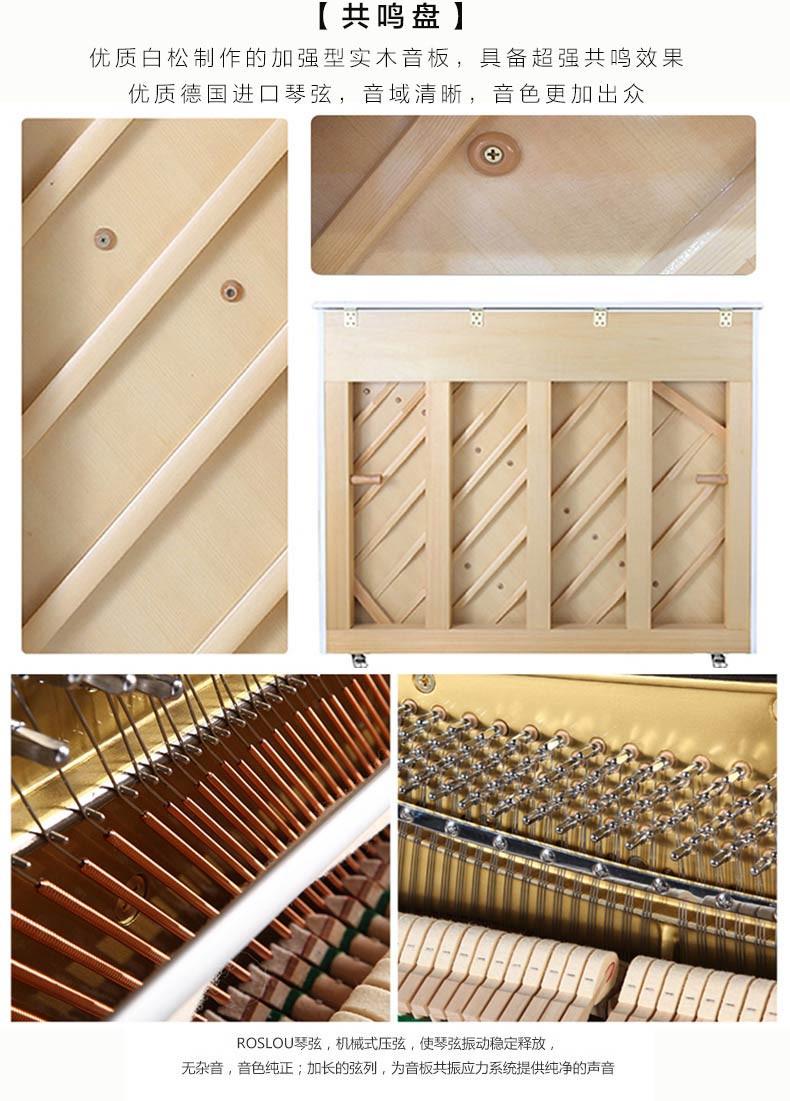 星海钢琴E118租赁详情 4.jpg
