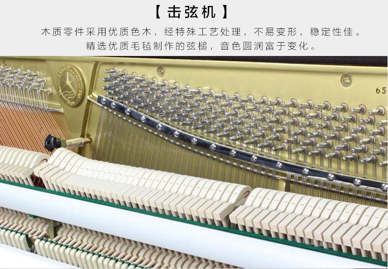 星海钢琴E118租赁详情 5.jpg