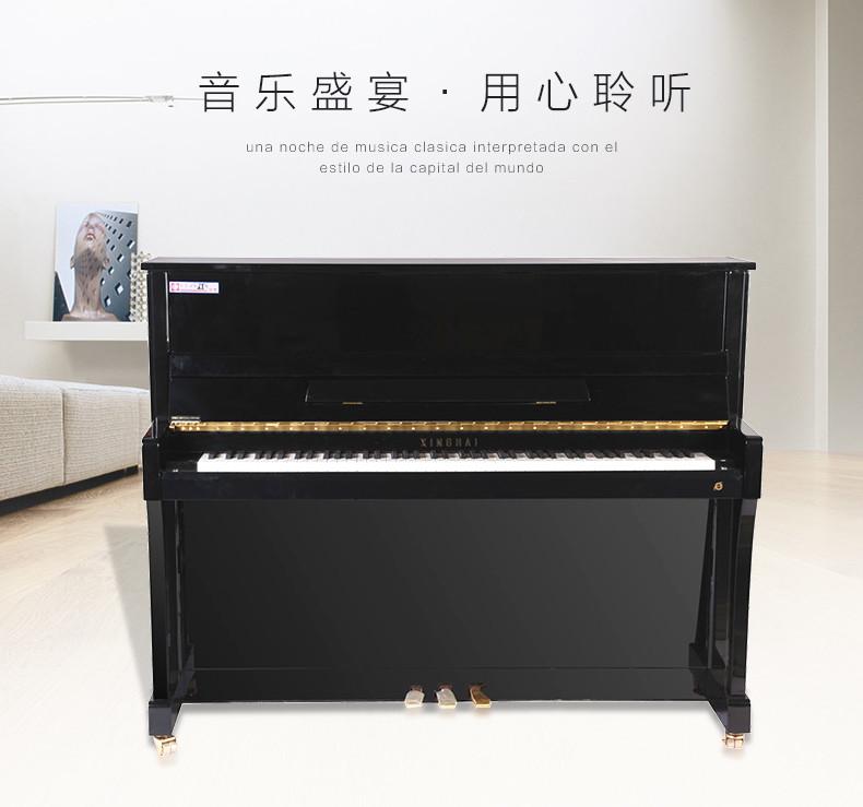 星海钢琴凯旋K120租赁详情 0.jpg