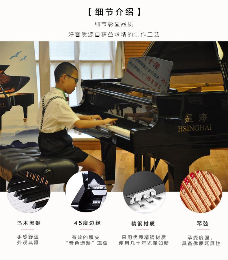 星海钢琴凯旋K120租赁详情 1.jpg