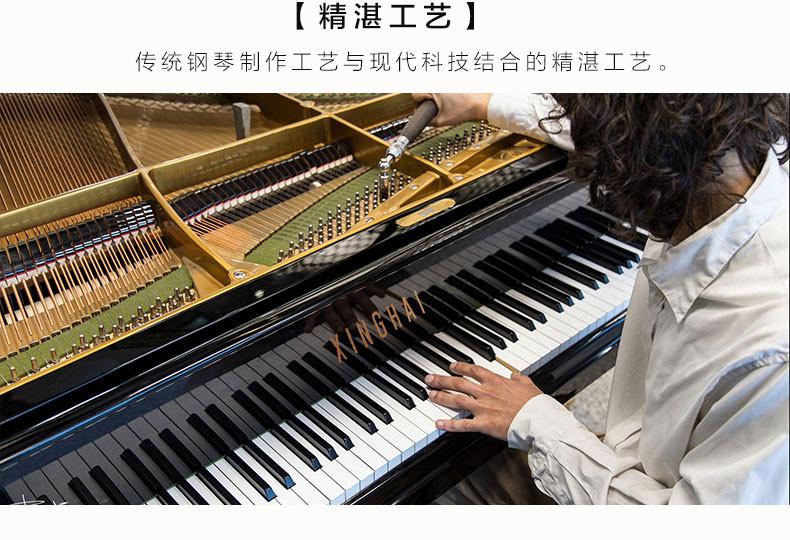 星海钢琴凯旋K120租赁详情 2.jpg