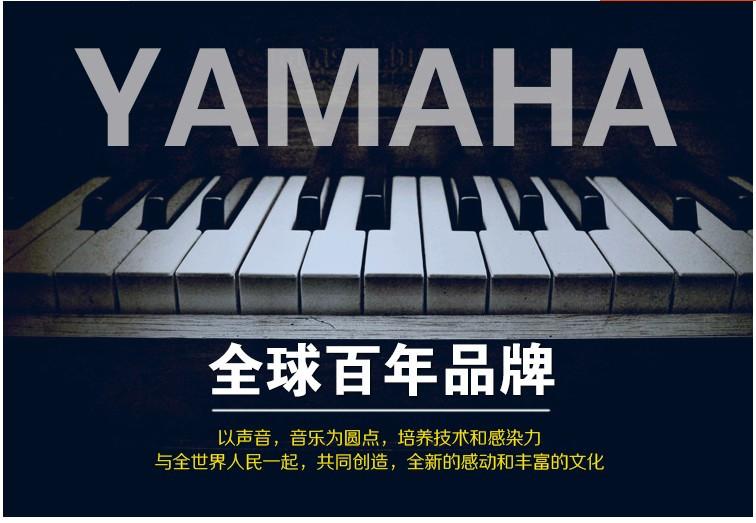 雅马哈钢琴U3租赁详情01.jpg