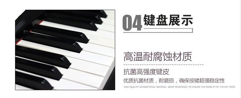 雅马哈钢琴U3租赁详情08.jpg