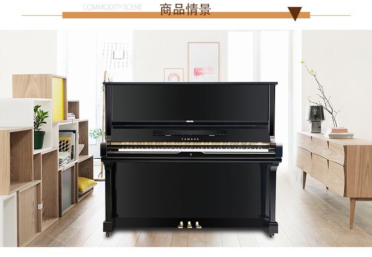 雅马哈钢琴U3租赁详情05.jpg