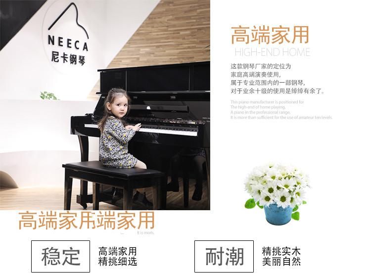 雅马哈钢琴U3租赁详情12.jpg