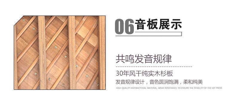 雅马哈钢琴U3租赁详情10.jpg