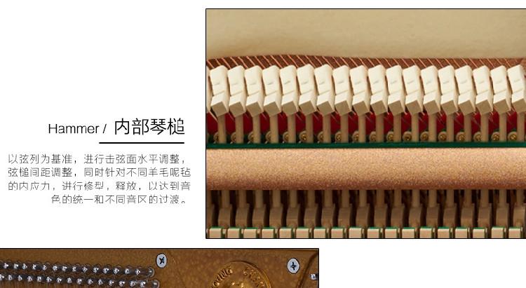 英昌钢琴YA122黑色租赁详情06.jpg