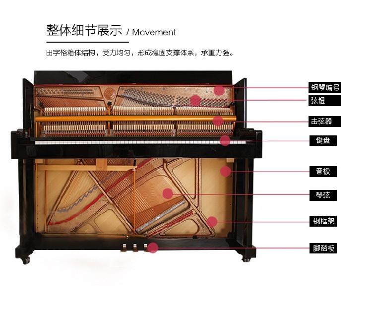英昌钢琴YA122黑色租赁详情08.jpg