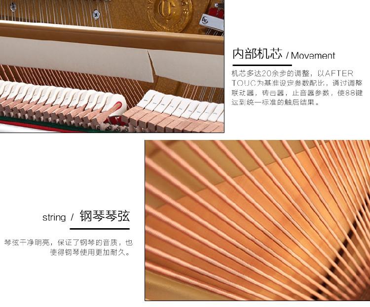 英昌钢琴YA122黑色租赁详情07.jpg