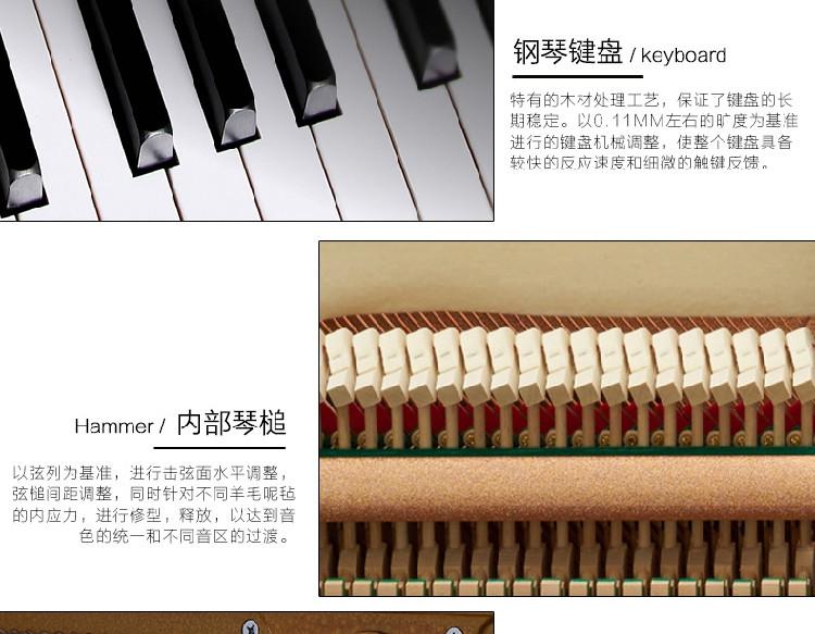 英昌钢琴YA122棕色租赁详情05.jpg