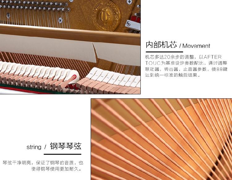 英昌钢琴YA122棕色租赁详情06.jpg