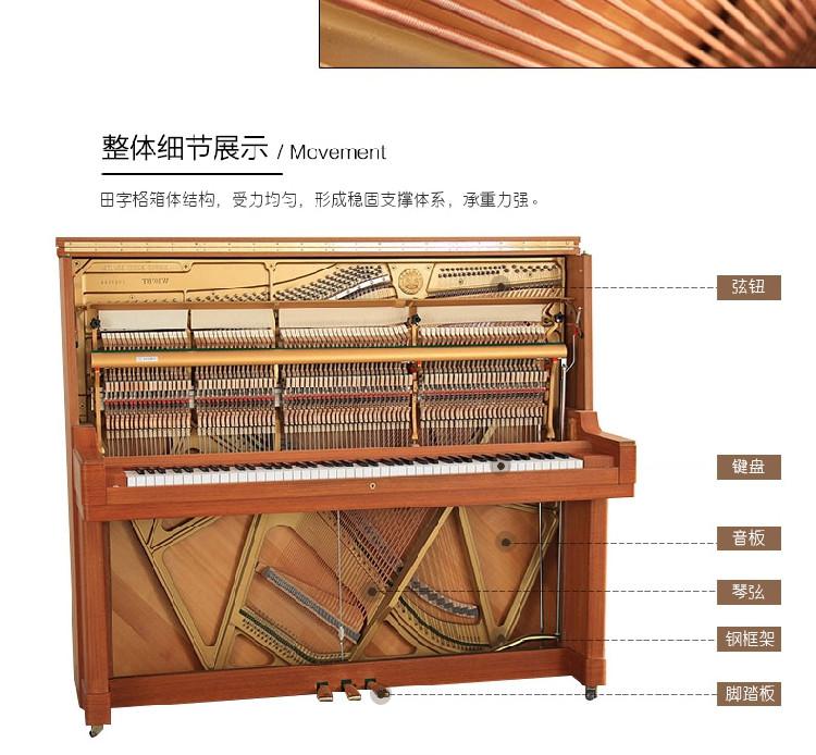 英昌钢琴YA122棕色租赁详情07.jpg