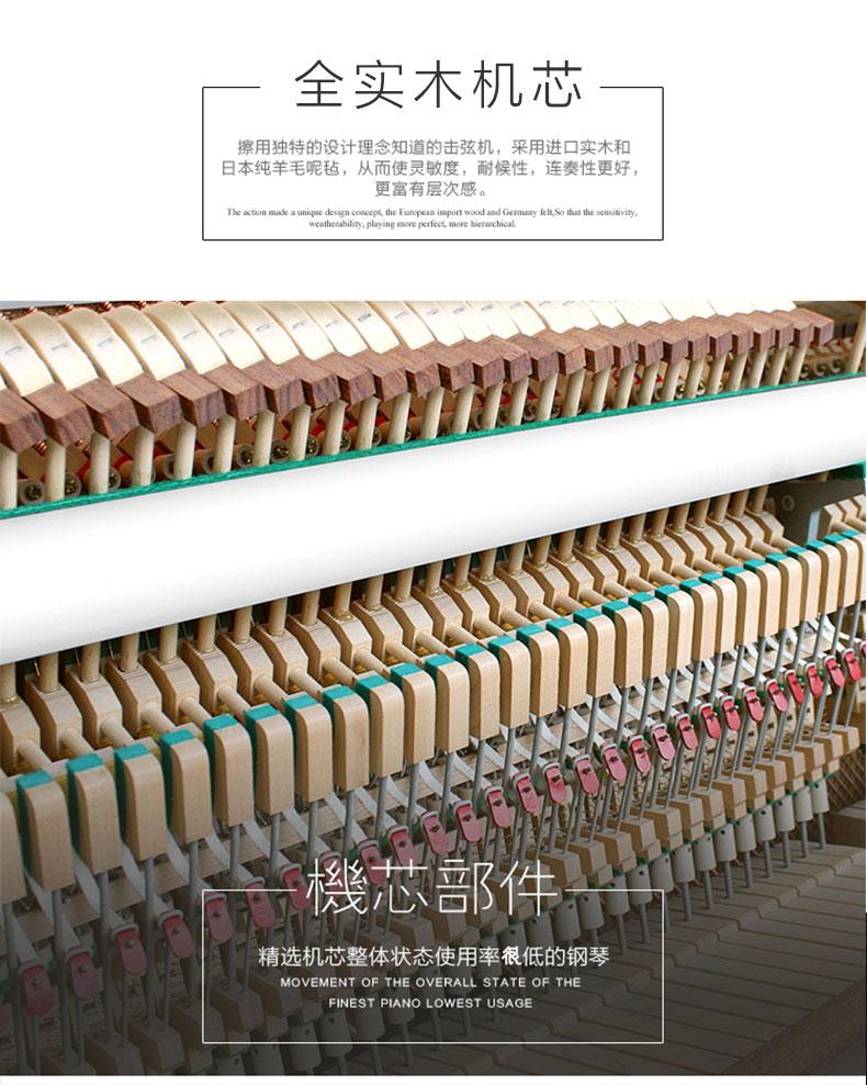 英昌钢琴U121租赁详情 4.jpg