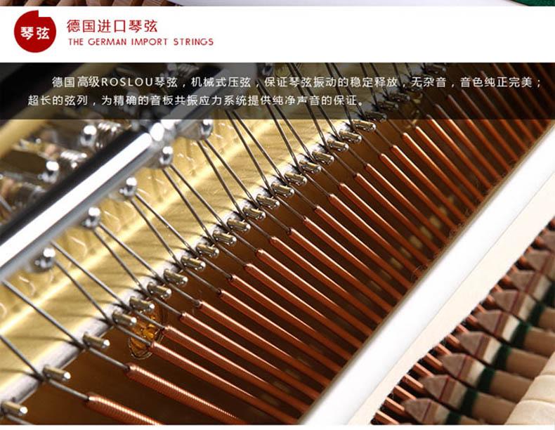 星海钢琴 XU118租赁详情 3.jpg