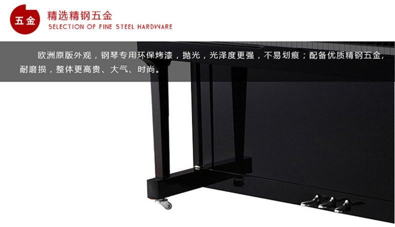 星海钢琴 XU118租赁详情 5.jpg