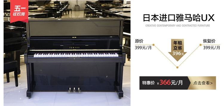 51-goods-img3.jpg