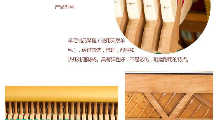 雅马哈钢琴UX租赁详情12.jpg