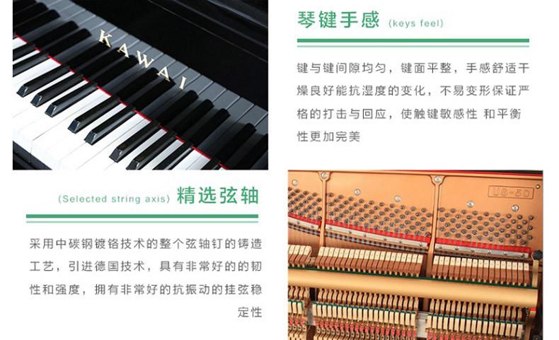 雅马哈钢琴 UX03.jpg
